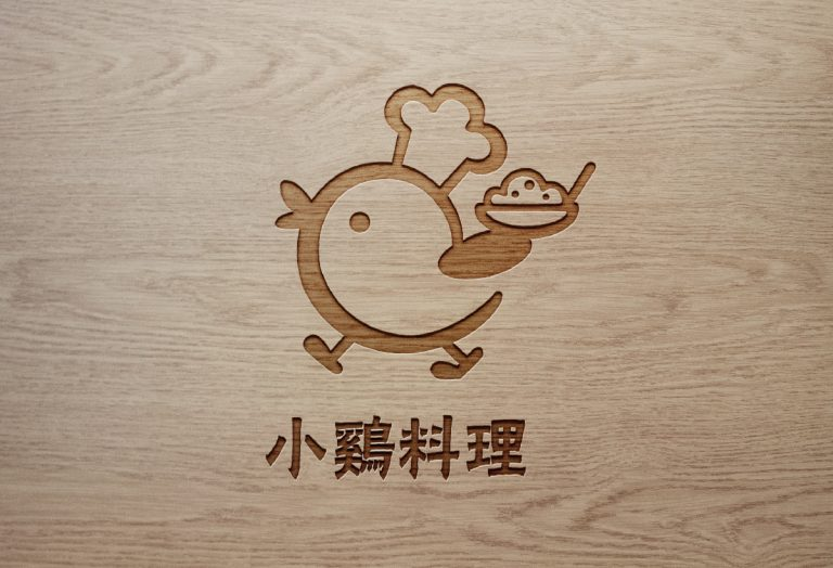 Chinese Logo Design – Chicken Cuisine