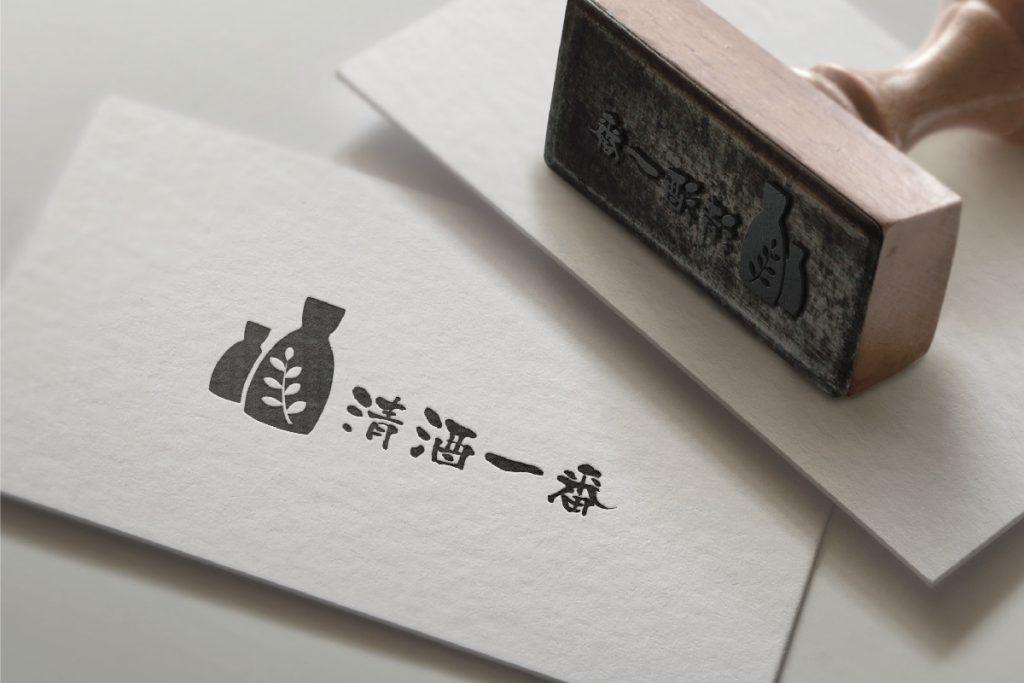 Sake Restaurant 05