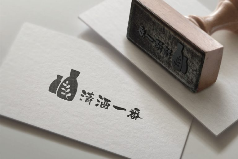Sake Restaurant Logo Design