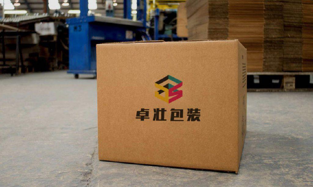 printing factory logo design 06