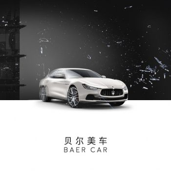 baer car 01