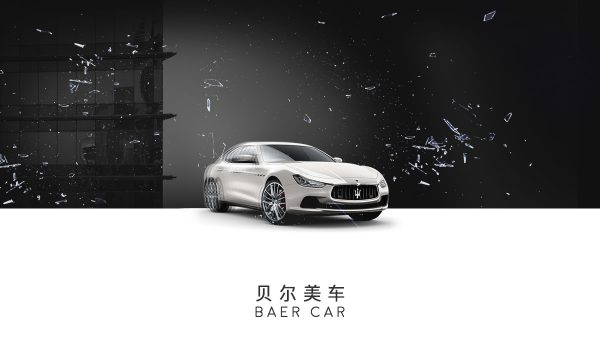 Chinese Website Design – Baer Car