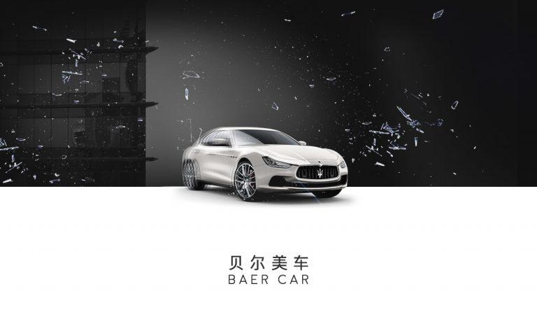 Chinese Website Design – Baer Car