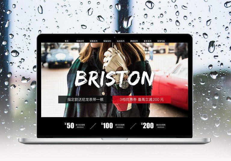 Chinese E-commerce Website Design