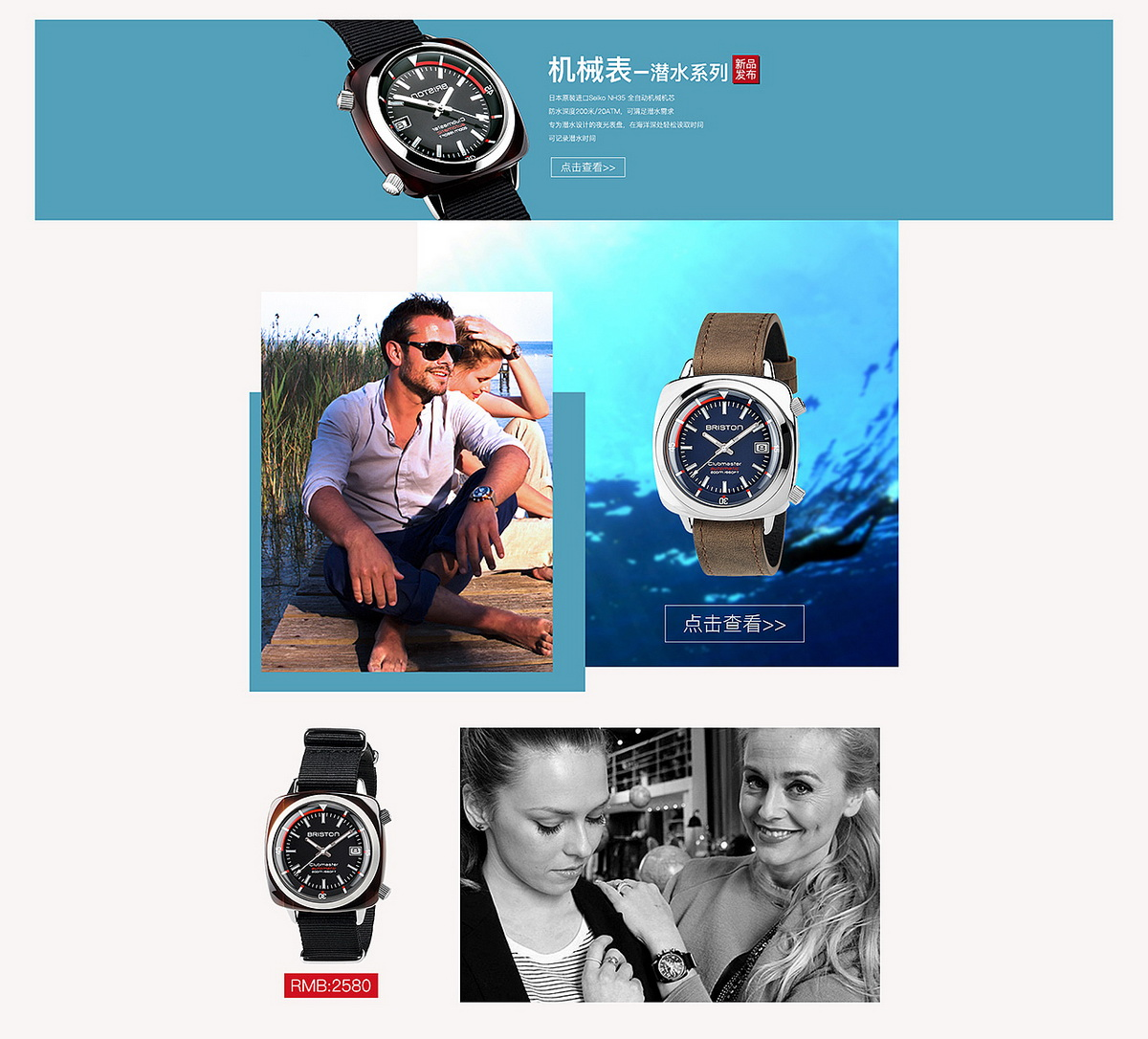chinese website design 06
