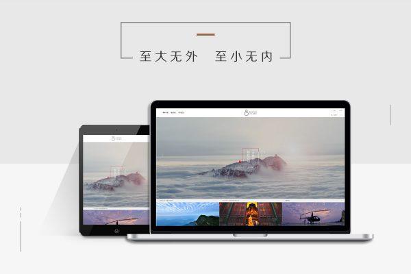 Chinese Website Design – JZ Hotel
