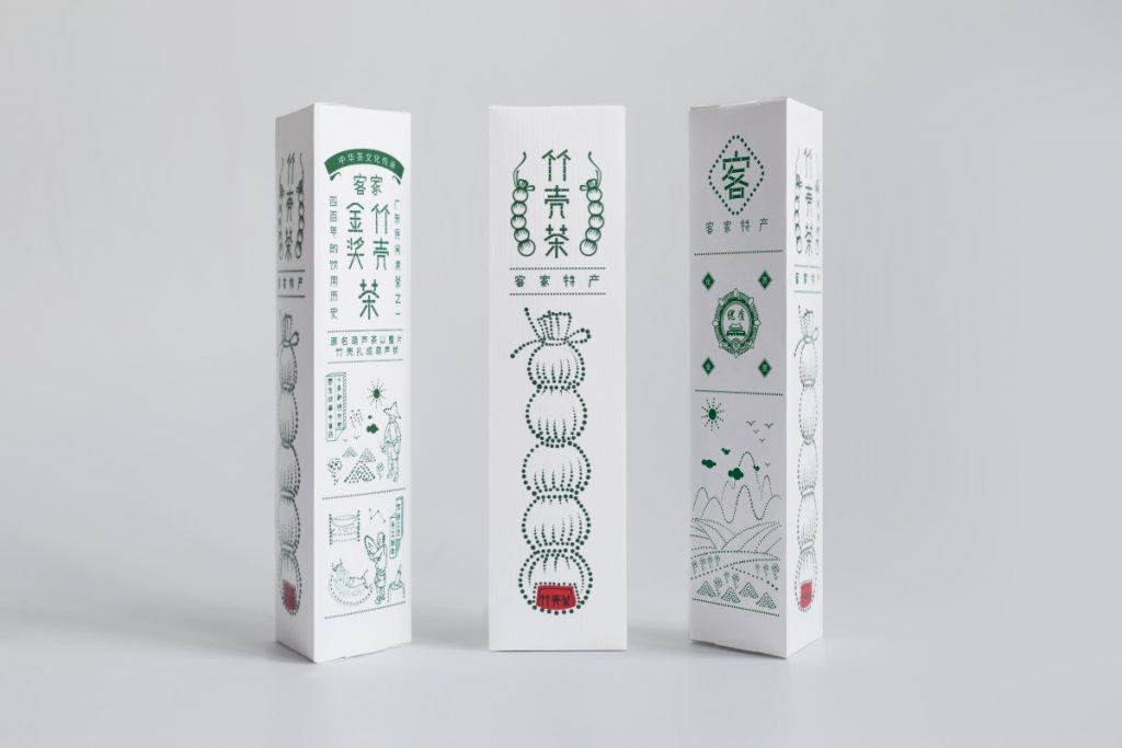 packaging design 01