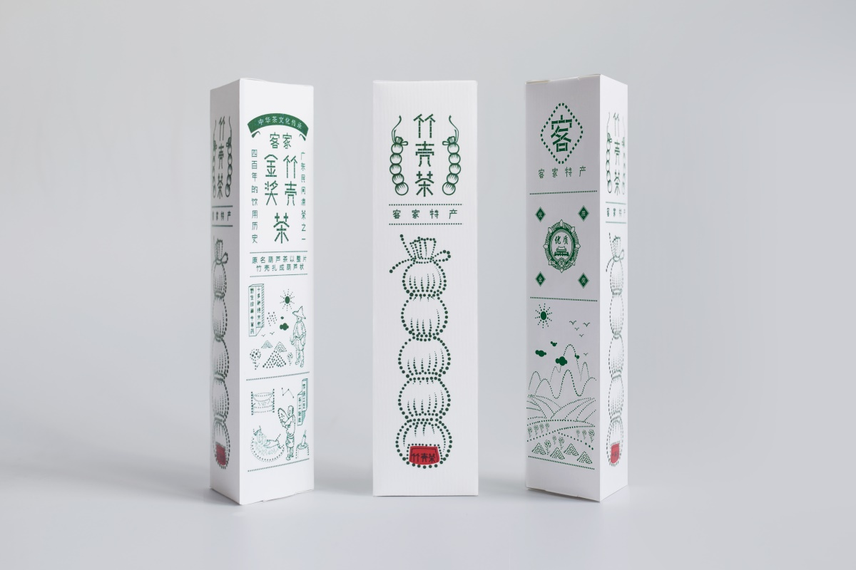 packaging design 01