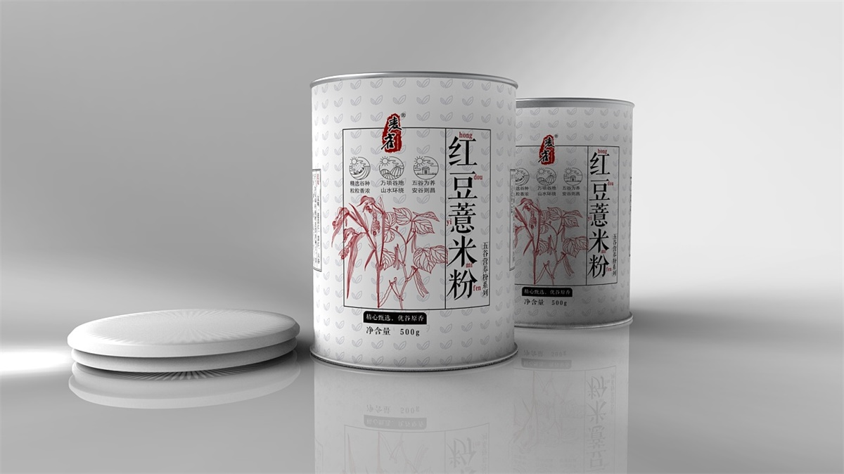 packaging design 04