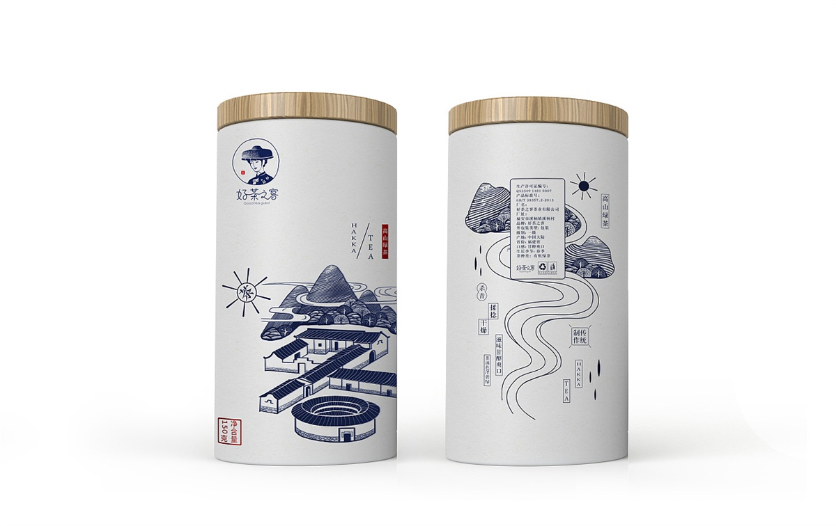 packaging design 04