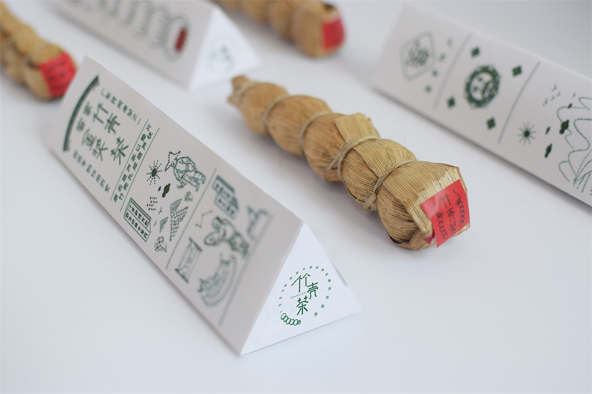 packaging design 05