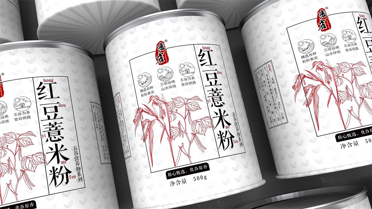 packaging design 06