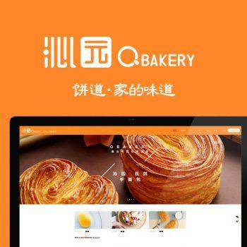 q-bakery