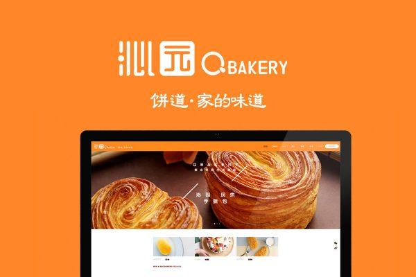 Chinese Website Design – Q-Bakery