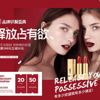 tmall-homepage-design_01